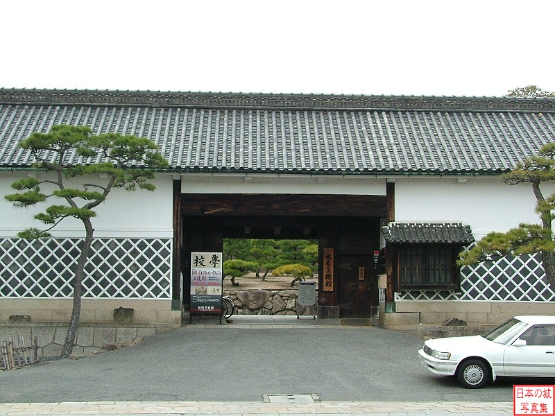 Okayama Castle Nagaya gate (Second enclosure residence)