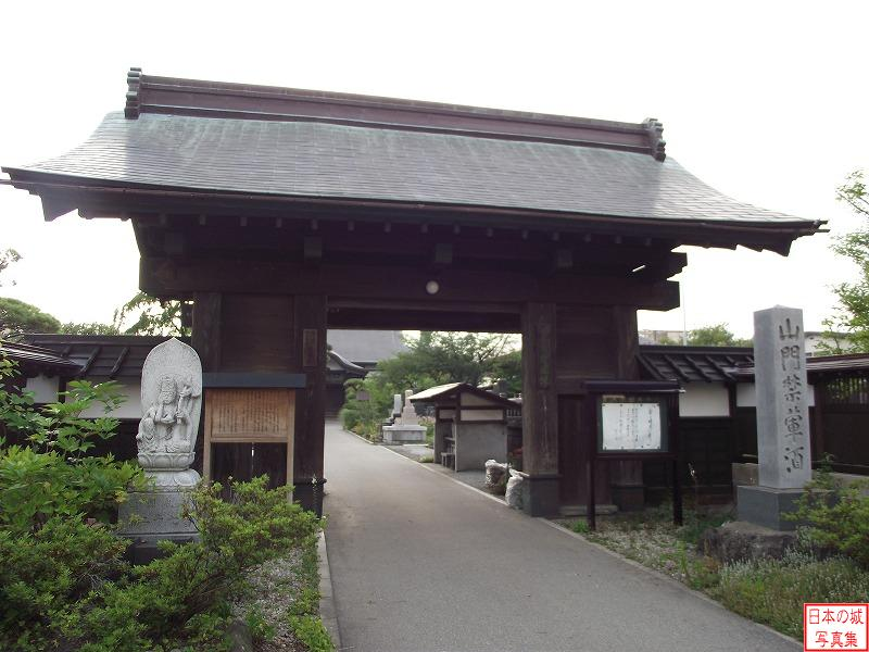 Kubota Castle Relocated gate (Main gate of Rinshouin)