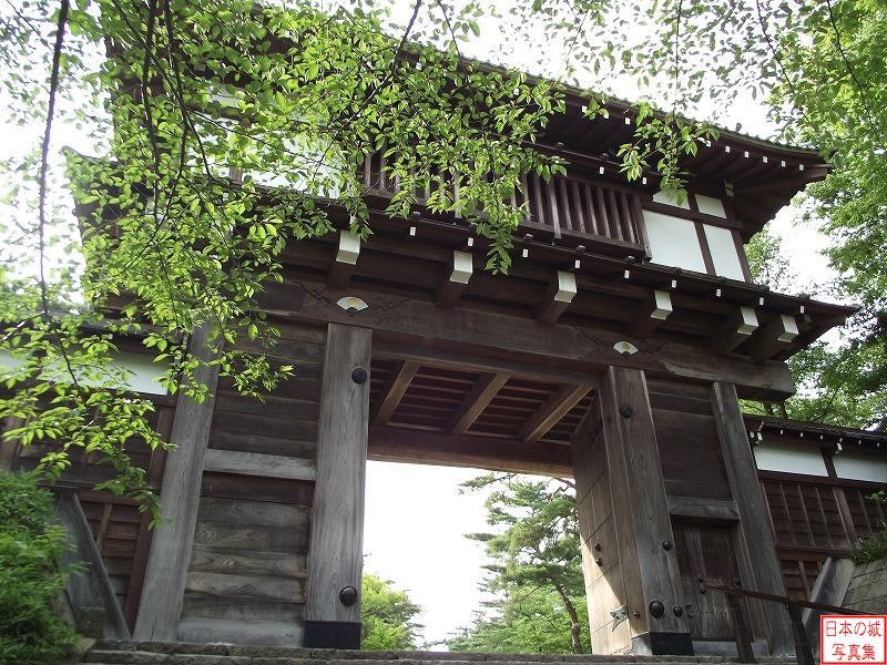 Kubota Castle Main gate
