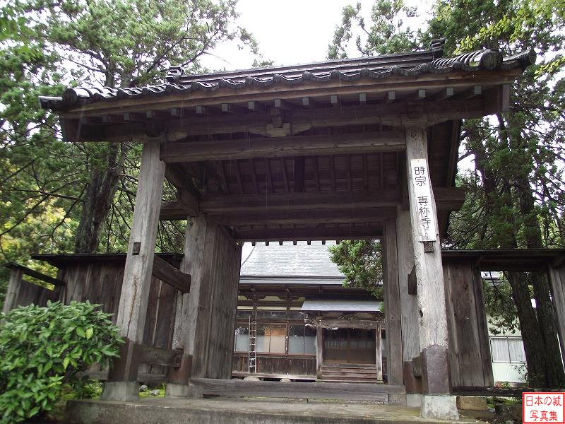 Kitajo Castle Relocated gate (Senshou temple)