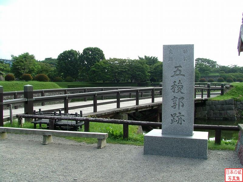 Goryoukaku First bridge