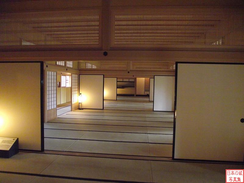 Goryoukaku Inside of magistrate's office