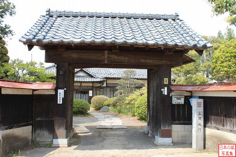 Kasama Castle Relocated gate 1