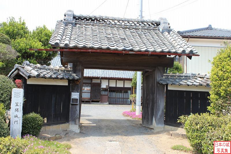 Kasama Castle Relocated gate 2