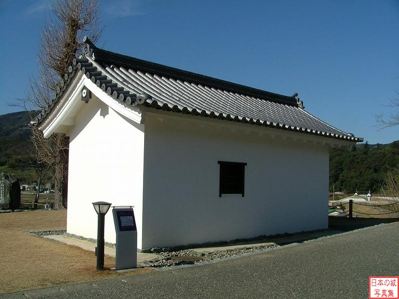 Ozu Castle Second enclosure