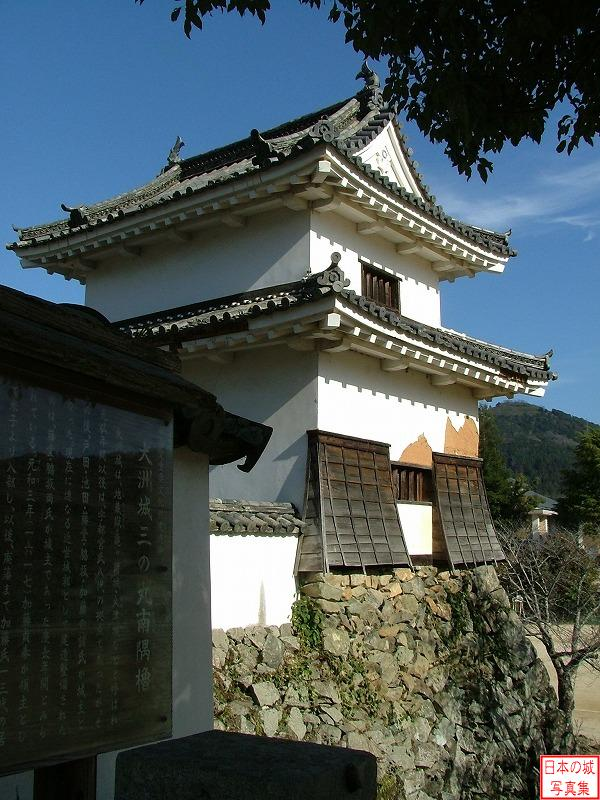 Ozu Castle South corner turret (Third enclosure)