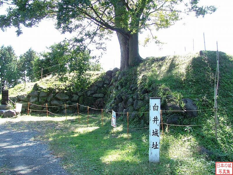 Shiroi Castle