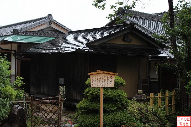 Iwamura Castle Relocated Houses for tea ceremony of Palace (tradition) (Houses for tea ceremony of Iidaka-kannon)