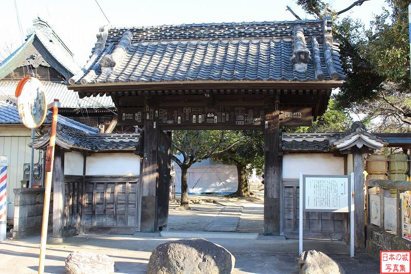 Oshi Castle Relocated gate (Black gate of Soken temple) (tradition)