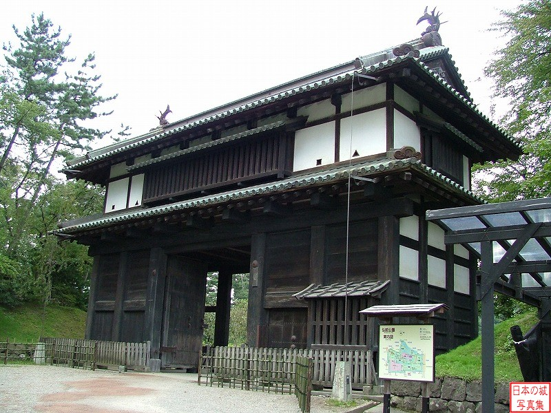 Hirosaki Castle East gate