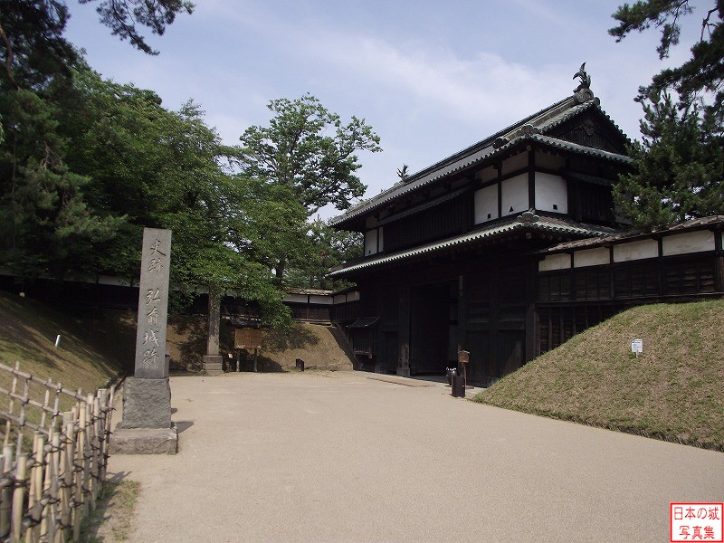 Hirosaki Castle Main gate
