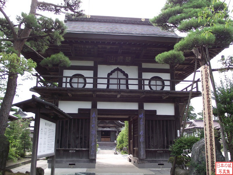 Furukawa Castle Relocated gate (Main gate of Zuisen temple)