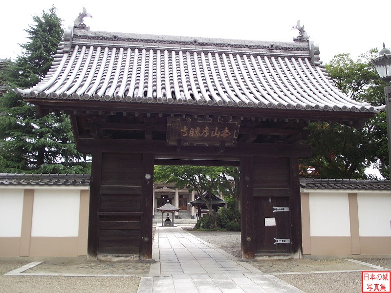 Sendai Castle Relocated gate (Koushou temple)