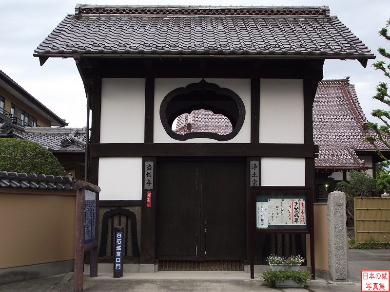 Shiroishi Castle Relocated gate (Main gate of Second enclosure)