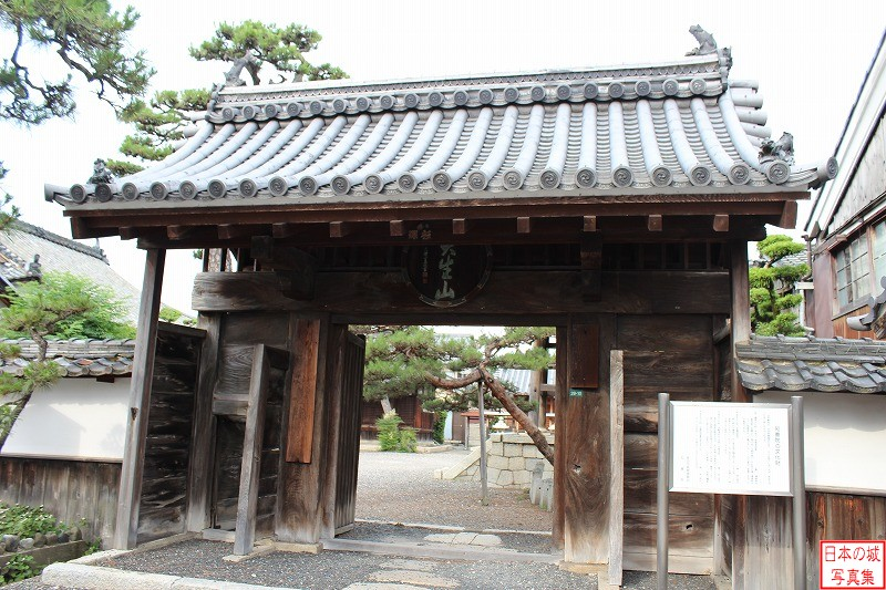 Nagahama Castle Relocated gate (Main gate of Chizen-in)