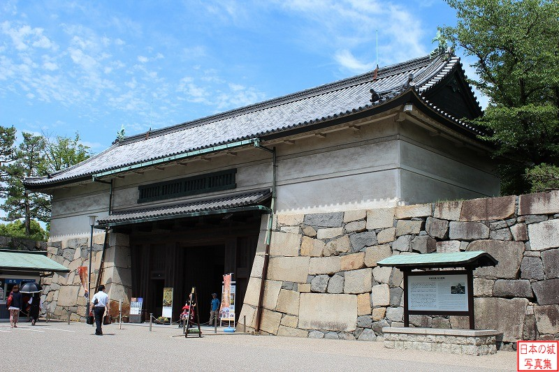Nagoya Castle Main gate