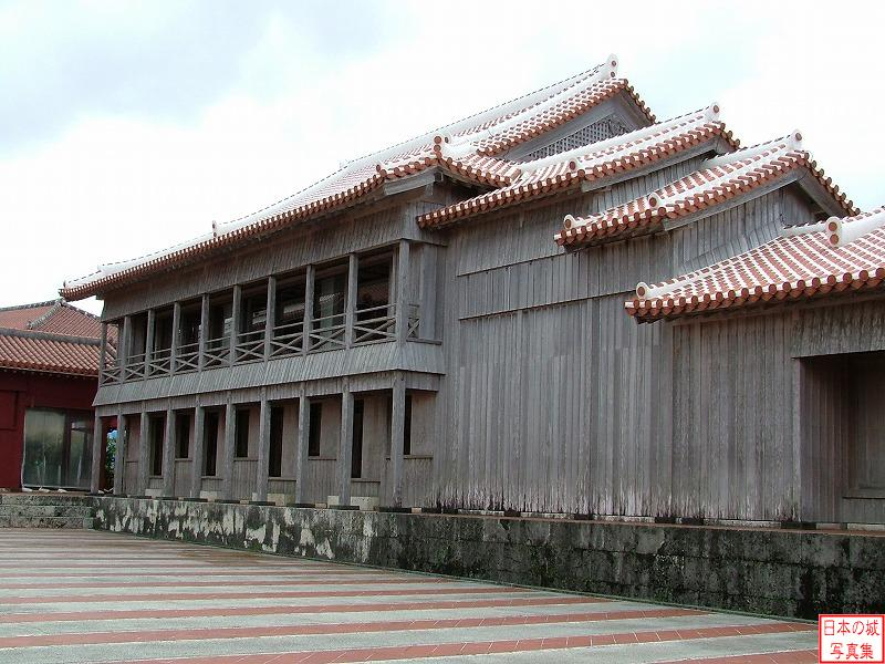 Shuri Castle Nanden and Bandokoro
