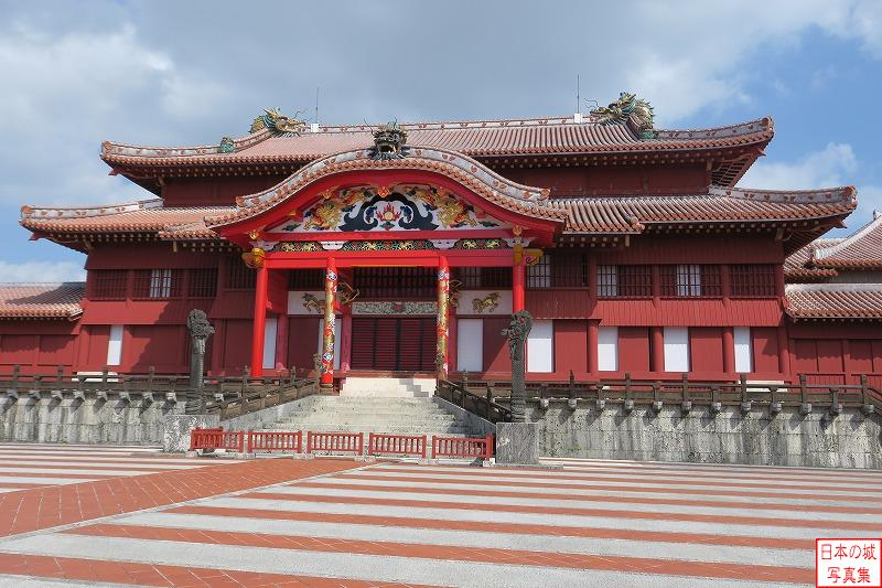 Shuri Castle Main palace
