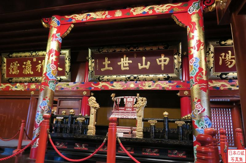Shuri Castle Inside of Main palace