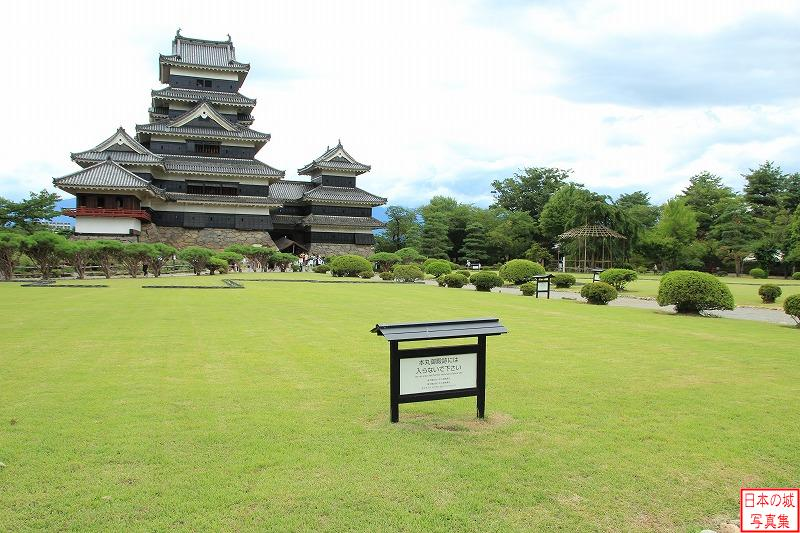Matsumoto Castle The ruins of Main enclosure palace