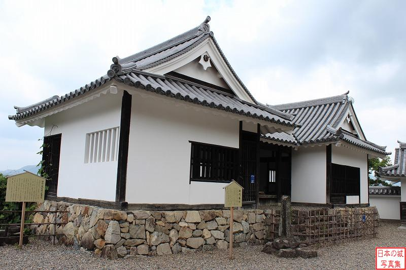 Fukuchiyama Castle Guardhouse of Akagane gate at Second enclosure