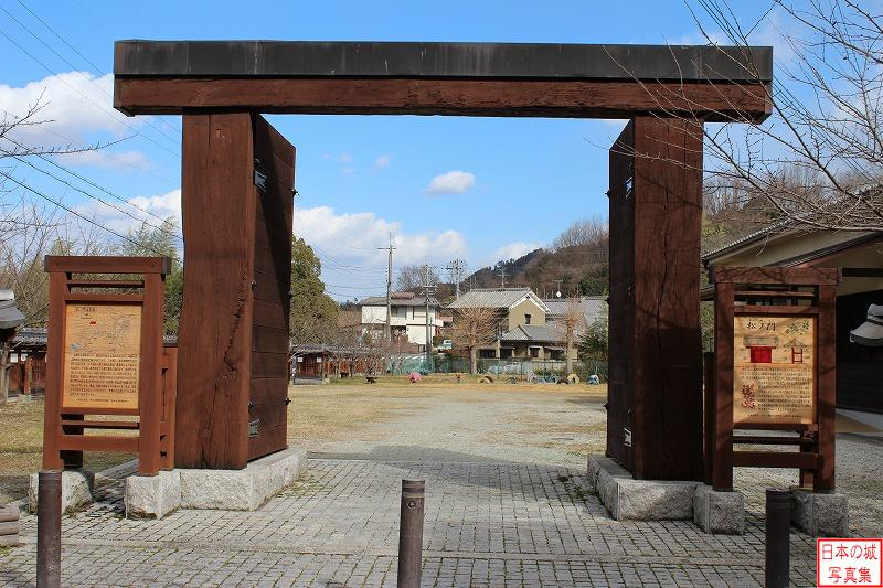 Yamato Takatori Castle Relocated gate (Matsunomon gate)